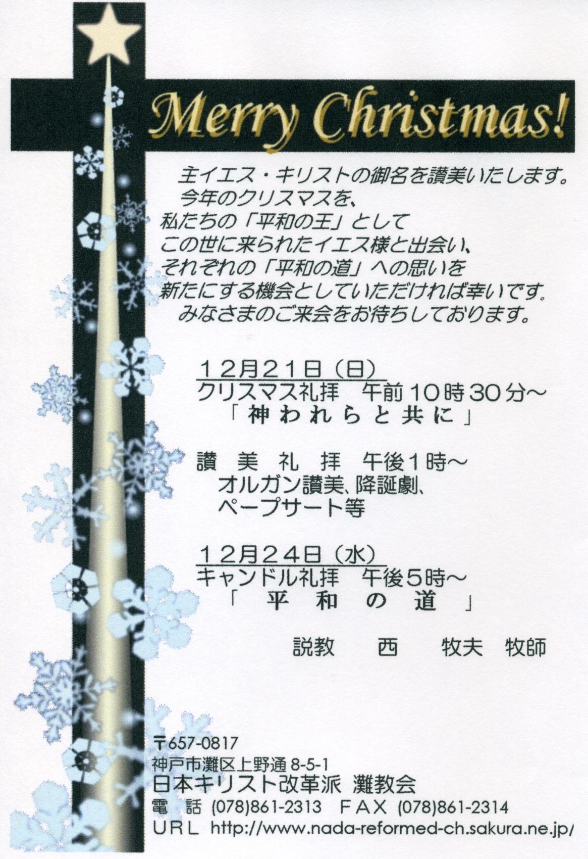 08クリスマスはがき.jpg