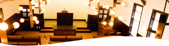 リンク集 – 日本キリスト改革派灘教会
